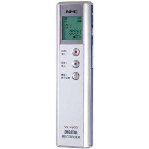 VR-9600 (NHC)