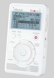 TalkMasterII-HW RIR-500HW (サン電子)
