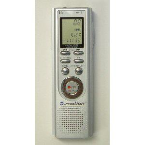 VR-2900U (D-motion)