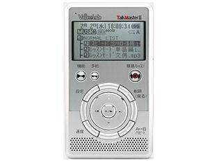 TalkMasterII-S RIR-500S (サン電子)