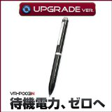 VR-P003N (ベセトジャパン)