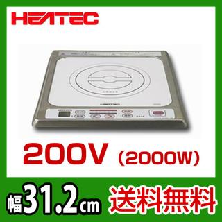 EC-721I (HEATEC)