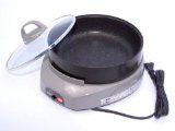 マーブルグリルパン20cm KS-2730 (杉山金属)