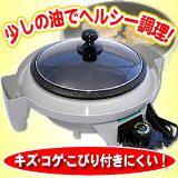 マーブルグリルパン24cm(煮こぼれガード付) KS-2733 (杉山金属)