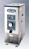 クリーンワンパス CBS300AS (サタケ)