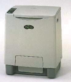 ゴミナイス SNS-K2 (三洋電機)