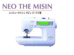 HZL-2100 (JUKI)