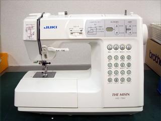HZL-7900 (JUKI)