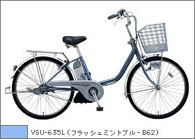 goodLUCK PFTステンレス VSU-635L (ミヤタ)
