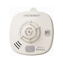 火の元監視番 SA5250-1 (大建工業)