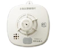 火の元監視番 SA54-1 (大建工業)