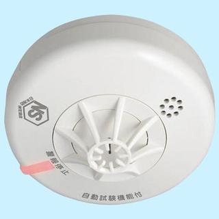 火無安全 KK-DH22-10V (マックス)