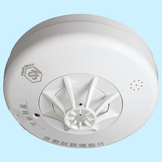 火無安全 KK-DH21-10 (マックス)