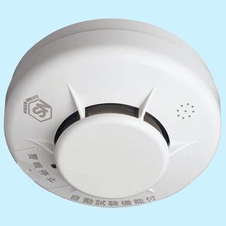 火無安全 KK-DS21-10 (マックス)