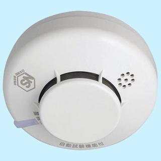 火無安全 KK-DS22-10V (マックス)