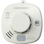 火の元監視番 SA0510-1 (大建工業)
