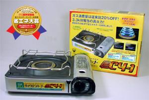 ハンディガスレンジ・サイクロン CY-1 (東邦金属工業)