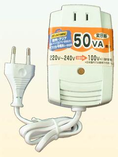 ATX-50 (東江物産)