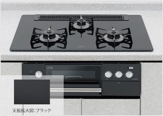 ピピッとコンロ RN-P863B-X (東京ガス)