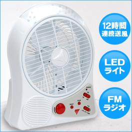 充電式サーキュレーター circ-001 (405)