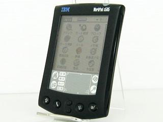 WorkPad c505 8602-70J (Lenovo)