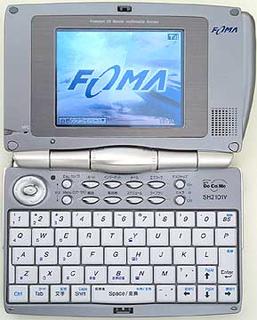 FOMA SH2101V (docomo)