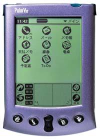 Palm Vx (PALM)