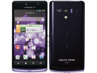 AQUOS PHONE EX SH-04E (シャープ)