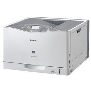 Satera LBP9500C (キヤノン)