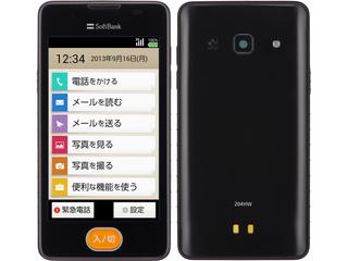 あんしんファミリーケータイ 204HW (Huawei)