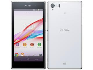 Xperia Z1 SOL23 (ソニーモバイルコミュニケーションズ)